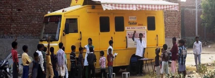 clínica médica en la India